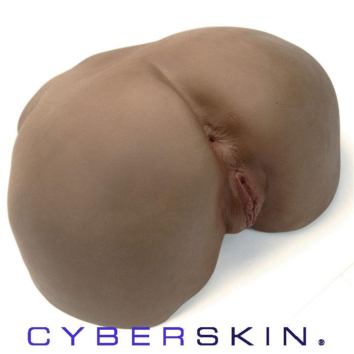 TLC XXL CyberSkin Vibrating Perfect Ass Black
