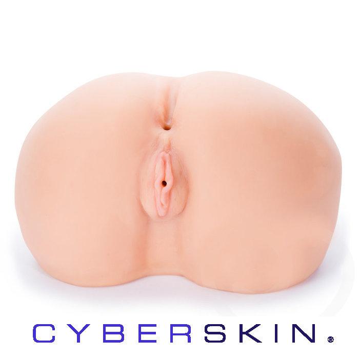 CyberSkin Twerking Butt Classic Life Size Masturbator